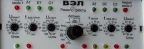 Цены на АВР-блоки для генераторов, фото