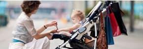Цены на Коляски, детский транспорт, фото