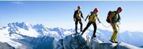 Цены на Альпинистское снаряжение, фото