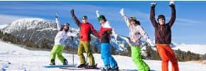 Цены на Зимний спорт, фото