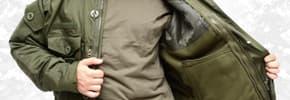 Цены на Тактическая одежда, фото
