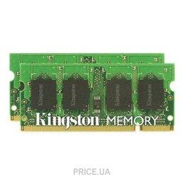 Kingston KTA-MB800K2/2G