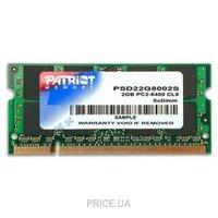 Фото Patriot 2GB SO-DIMM DDR2 800MHz (PSD22G8002S)