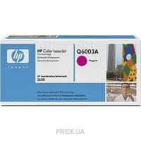 Сравнить цены на HP Q6003A