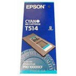 Epson C13T514011