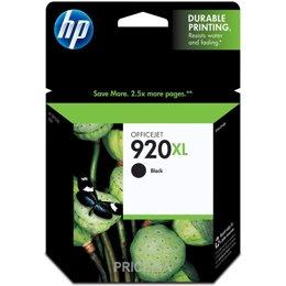 HP CD975AE
