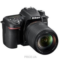 Nikon D7500 Kit
