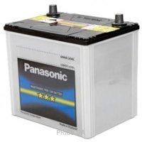 Сравнить цены на Panasonic N-75D23L-FS