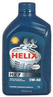 Shell Купить В Самаре