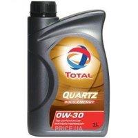 Фото Total Quartz 9000 Energy 0W-30 208л