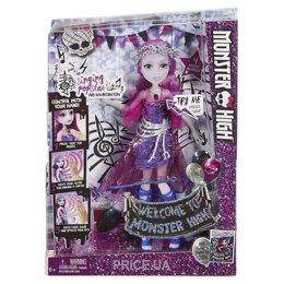 Mattel Monster High Поп-звезда Ари Привидсон (DYP04)