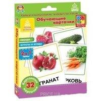 Фото Vladi Toys Обучающие карточки «Овощи, фрукты и ягоды» (VT1301-02)