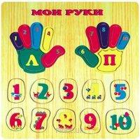 Фото Мир деревянных игрушек Мои руки (Р42)