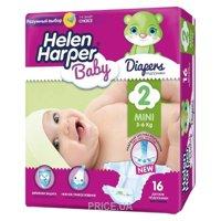 Фото Helen Harper Baby 2 Mini (16 шт.)