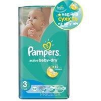 Фото Pampers Active Baby Midi 3 (58 шт.)