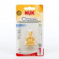 Фото Nuk Соска возд. клапан для молока (среднее отверстие), 1 р. (латекс) (10701142)
