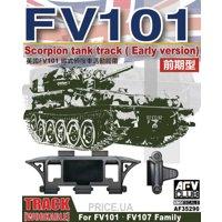 """Фото AFV-Club Рабочие траки для танков FV101, FV107 """"Scorpion"""", ранний тип (AF35290)"""