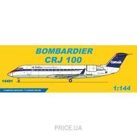 Фото BIG Пассажирский самолет Bombardier CRJ 100 Delta Connection Comair (BPK14401)