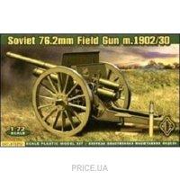 Фото ACE 76.2mm Soviet gun model 1902/1930 (with limber) (72252)