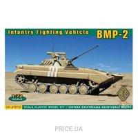 Фото ACE BMP-2 Soviet infantry fighting vehicle (72112)