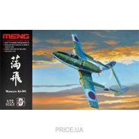 Фото Meng Model Японский штурмовик Mansyu Ki-98 (MENG-DS002)