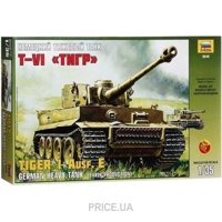 Фото ZVEZDA Немецкий тяжелый танк Тигр 1:35 (3646)
