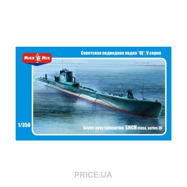 купить макет подводной лодки в мурманске