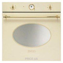 SMEG SC800P-9