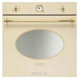 SMEG SC800GVP9