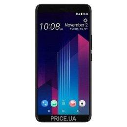 HTC U11 Plus 4/64Gb