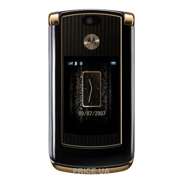 Инструкция К Телефону Motorola Razr V8 Luxury Edition