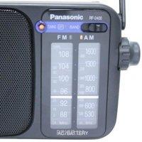 Фото Panasonic RF-2400EE9