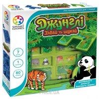 Smart games Джунгли. Прячь и ищи (SG 105 UKR)