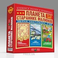 Фото Киевская фабрика игрушек Планета старательных малышей (6001311)