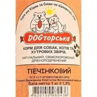 Фото DOGторська Печiнковий 1 кг
