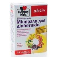 Фото Doppel herz Минералы для диабетиков №30