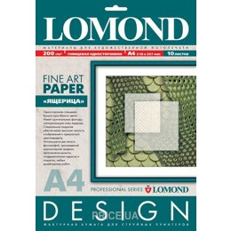 Lomond 0926041