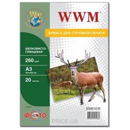 WWM SG260.A3.20