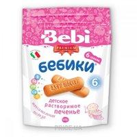 Фото Bebi Печенье Бебики 6 злаков 125 г