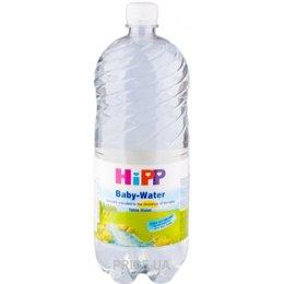 Фото Hipp Вода детская 1,5 л