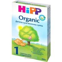 Фото Hipp Смесь Молочная Organic 1 300 г