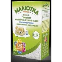 Фото Малыш Молочная смесь Малютка Premium с рисовой мукой, 350 г