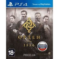 Фото The Order: 1886 (PS4)
