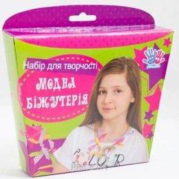 Фото 1 Вересня Модная бижутерия (952203)