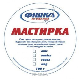 Фішка Мастырка Анис 100g