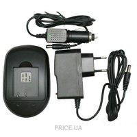 Фото ExtraDigital Зарядное устройство для Panasonic VW-VBN130 - DV00DV3048/CHP5155