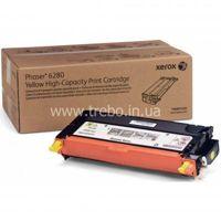 Фото Заправка цветного лазерного картриджа Xerox 106R01