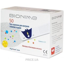 Bionime GS300 Rightest 50 шт