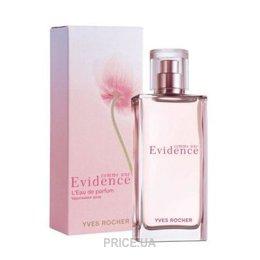 женская парфюмерия Yves Rocher цены в г одесса на женские духи