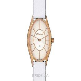 Украина купить наручные часы полет ламборгини часы купить